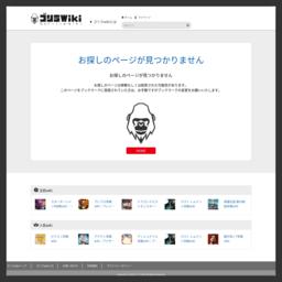 ガンダムメモリーズ 〜戦いの記憶〜 攻略:GAYM