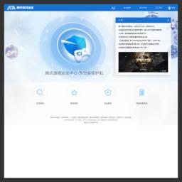 腾讯游戏安全中心官网-腾讯游戏_网站百科