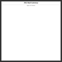 中国大学导航