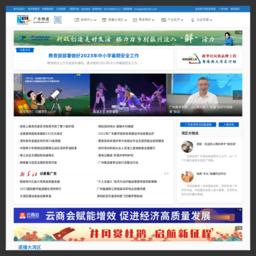 新华网广东频道