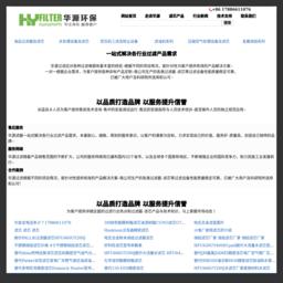 新乡市新源环保科技有限公司 http://glq.zgd6.com