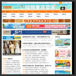 重庆购物狂论坛