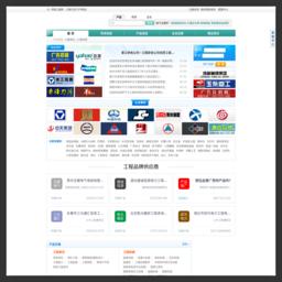 中国工程网