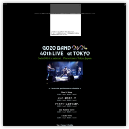 GOZO BAND(ゴーゾーバンド)Official Site