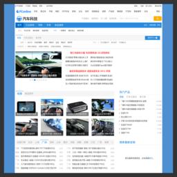 太平洋电脑网汽车科技频道