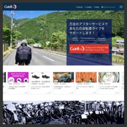 ロードバイク、ミニベロ、クロスバイク、シングルスピード(ピスト)、BMXの在庫が豊富。Guell bicycle store(グエル バイシクル ストア)では他の自転車屋さんにはないマニアックなオリジナルパーツまで幅広く取り揃えております。