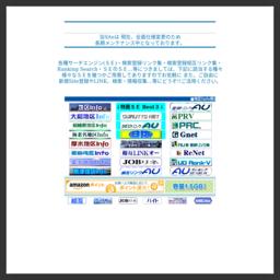 静岡県ぐるっと検索 静岡県のWeb-Site Navigator
