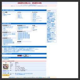 逆転裁判6攻略wiki[GAME-CMR.com]