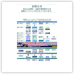 F-Link 釣果情報&釣り場案内SEARCH