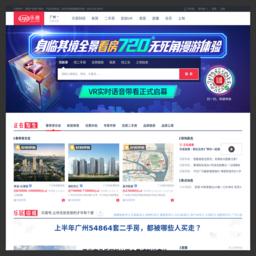 广州房产网