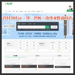 广州房产网_新房_二手房_租房_房地产信息网–广州楼盘网