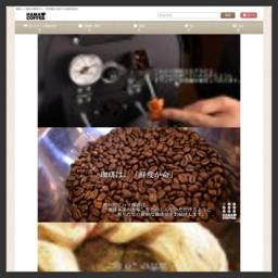 煎りたてコーヒー豆の通販なら【煎りたてハマ珈琲】をぜひご利用ください。各国生豆、コーヒー器具も取り扱い、焙煎豆は焙煎してすぐに発送します。大阪で珈琲教室も実施!