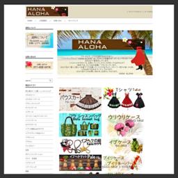 HANA ALOHAはフラドレス、パウスカート、Tシャツ、ブラウス、レッスンバッグ、ウリウリケース、プイリケース、カラアウケース、イリイリケースなどのオリジナル商品を制作・販売をしています。
