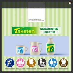 竹屋・遠田商店 足立のリカーショップ