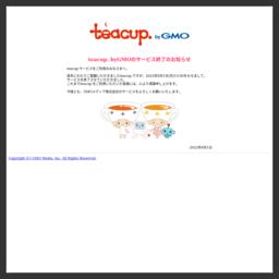 愛知県 名古屋港シーバスガイド FEEDLOT