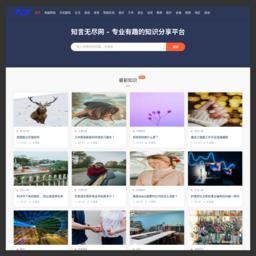 豆豆小说网-手机小说在线阅读 全本小说免费下载