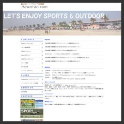 愛知のスポーツ情報