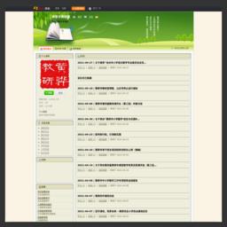 黄骅市教研室-搜狐博客
