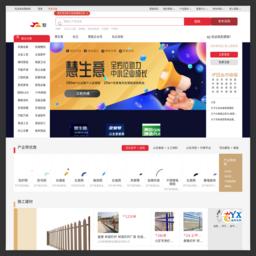 慧聪网hc360.com中小企业经营服务平台截图