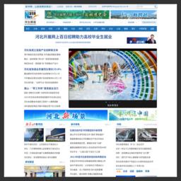 新华网河北频道