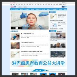 health.gmw.cn的网站截图