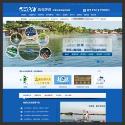 太阳能曝气机|喷泉曝气机|推流曝气机|河道曝气-上海欧保环境:021-51388268