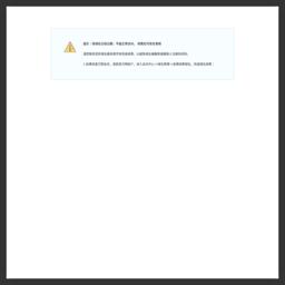 heigouqigx.com的网站截图