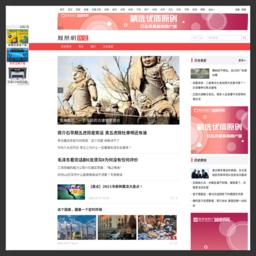 历史_凤凰网