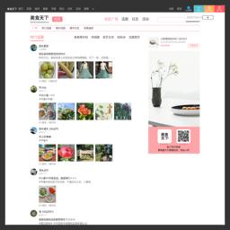 美食之家_网站百科