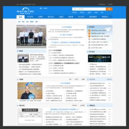 景安网络-国内专业的虚拟主机、云空间、域名注册服务商!