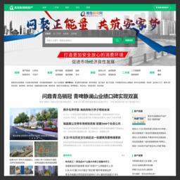 青岛房产信息门户