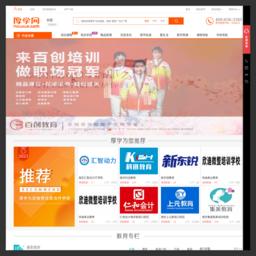 梅州会计培训_梅州平面设计培训_梅州英语培训-厚学网