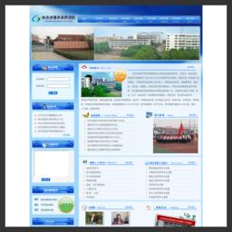 哈爾濱商務專修學院[官方網站]_網站百科