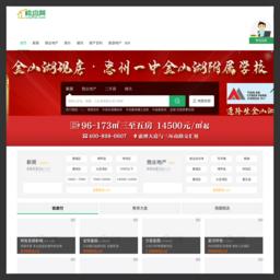 惠州楼盘网