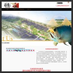 huzhou.1688yu.com的网站截图