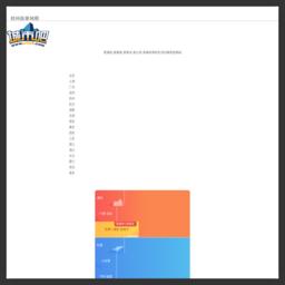 杭州地图,杭州电子地图,杭州地图查询,杭州街景地图 - 地图吧