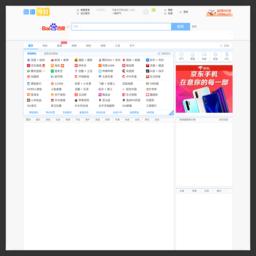傲游今日网站截图