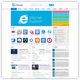 IE8IE9IE10IE浏览器下载-IE之家中文网站的网站缩略图
