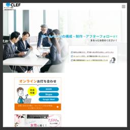 クレフイラストレーター イラスト制作会社