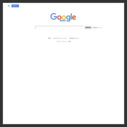 google圖片