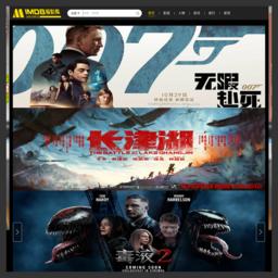 2018电影票房排行榜_imdb电影排行榜imdb.cn_最新电影 -  IMDB资料库截图