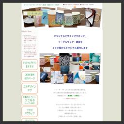 オリジナルデザインのマグカップを100個からOEM製作いたします。上絵転写、イングレーズ、銅板下絵転写、撥水、立体デザイン加工などの技法でお好みのデザインのマグカップ・テーブルウェアを製作します。陶磁器はすべて日本製。本格的な正規仕様(簡易な昇華転写ではありません)
