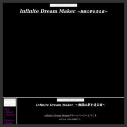 Infinite Dream Maker