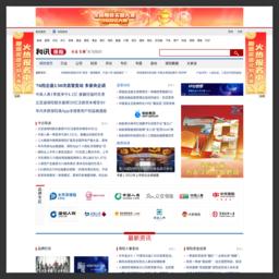 和讯保险首页insurance.hexun.com中国保险门户截图