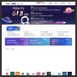 微信编辑器_i排版_微信排版_微信图文编辑器_公众号编辑_微信排版工具