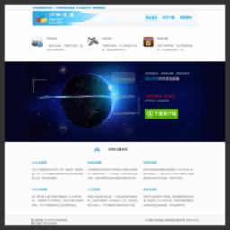 应用工具-IP网游加速器-芒果目录站推荐