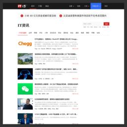 IT之家资讯频道