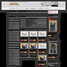 国産ジーンズ発祥の地、倉敷市児島MADEの当店オリジナルジーンズ『暁(AKATSUKI)』。毎日ジーンズと向き合っている職人が丹精こめて造り上げた『暁』は1本1本に職人のジーンズに対しての想いが込められています。