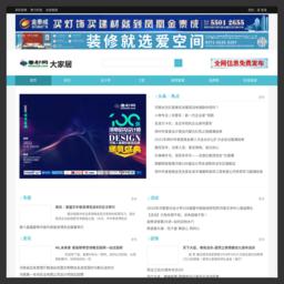 商都家居网jiaju.shangdu.com