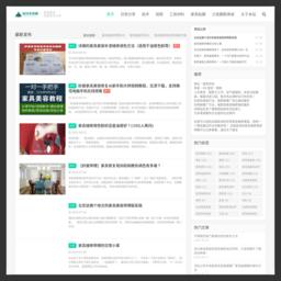 中国家具美容网